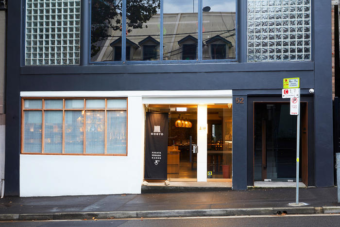 The Gogyo team chose Sydney's Surry Hills as their first Australian location.