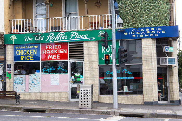 The Old Raffles Place's colourful shopfront on the corner of Johnston and Wellington streets in Collingwood.