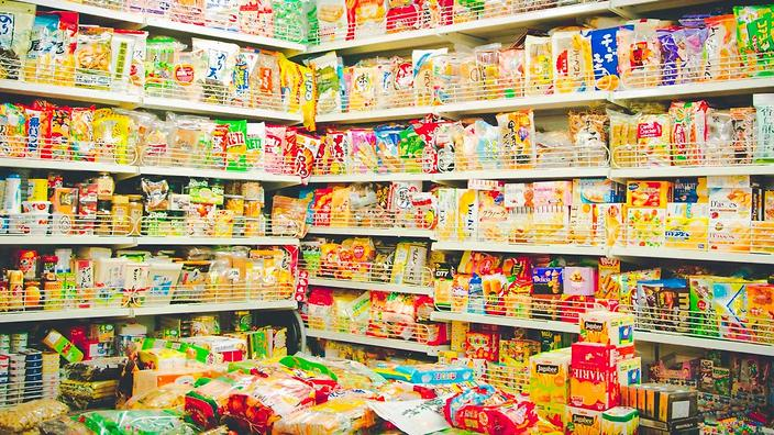 From doubanjiang to Zhenjiang: how to find Chinese ingredients at an Asian  supermarket | SBS Food