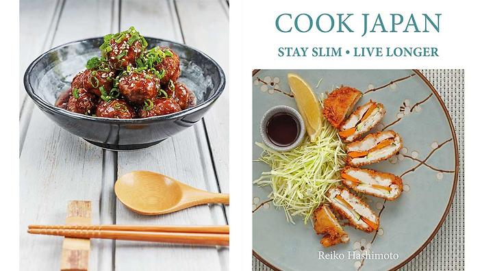 Cook Japan cover