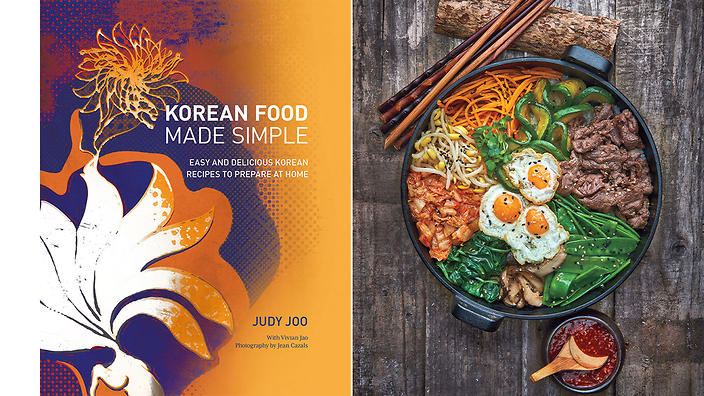 Readable feasts korean food made simple sbs food readable feasts korean food made simple this new cookbook proves theres so much more to korean food than barbecue and fried chicken and its actually forumfinder Gallery