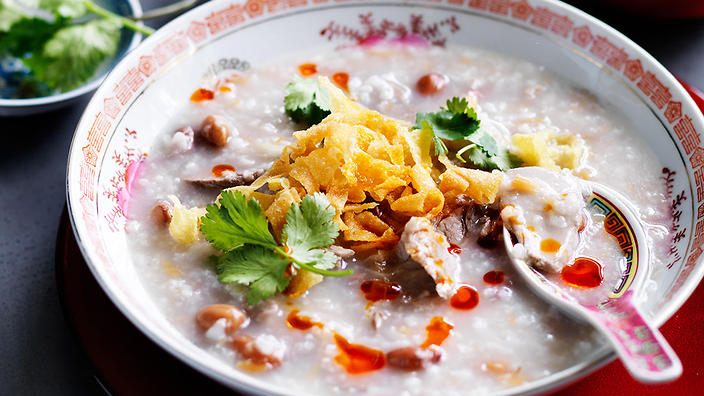 Salted fish and peanut congee chinese recipes sbs food for Chinese salted fish