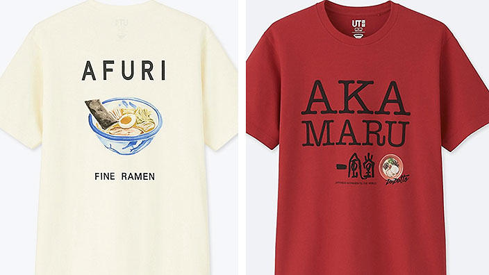 Uniqlo releases shirts inspired by afuri ippudo and other japanese uniqlo releases line of t shirts for the ramen obsessed who wouldnt want to rock their favourite noodle soup on a t shirt stopboris Images