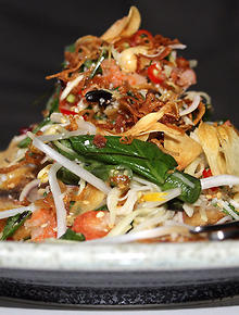 Lao Recipes And Lao Food SBS Food - Cuisine laotienne