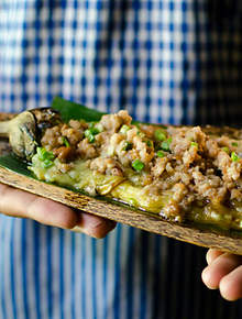 Cambodian recipes and cambodian food sbs food chargrilled eggplant with pork forumfinder Gallery
