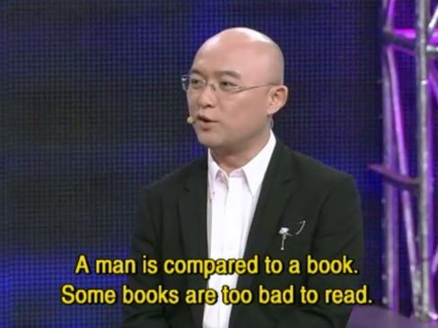 If You Are The One books