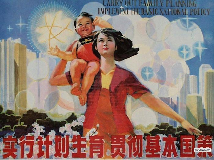 one child policy propaganda poster