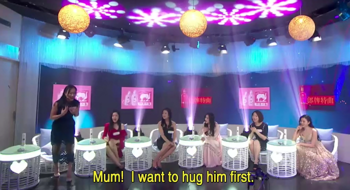 A contestant on 'Chinese Dating With The Parents'