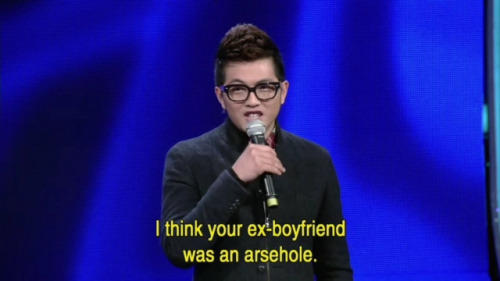 If You Are The One ex-boyfriend