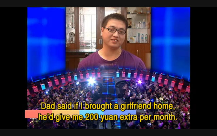 sbs 2 chinese dating