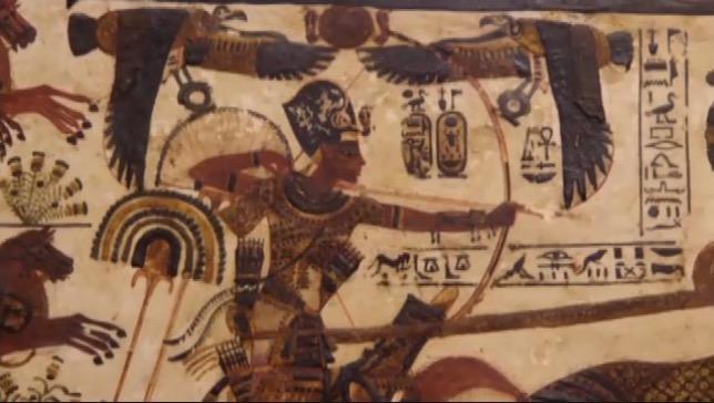 King Tut frieze