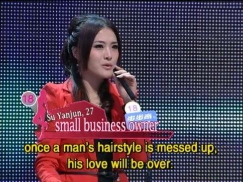If you love me chinese dating show