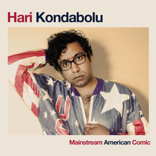 hari kondabolu mainstream american comic album cover