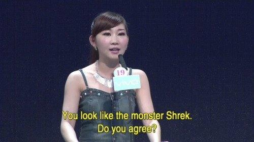 if you are the one shrek