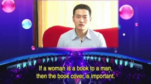 if you are the one book cover