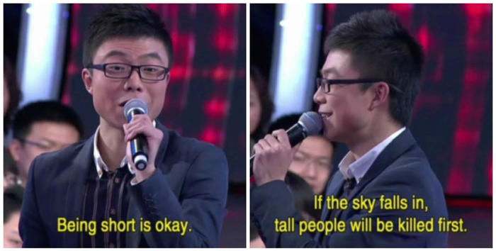 if you are the one short people