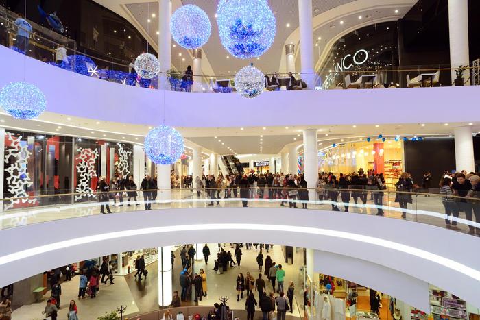 Kyiv shopping mall