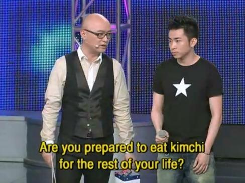 If You Are The One kimchi