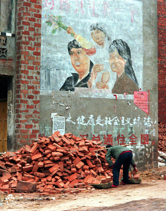 china one child policy poster