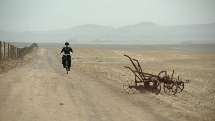 Origins: The Journey of Humankind bicycle