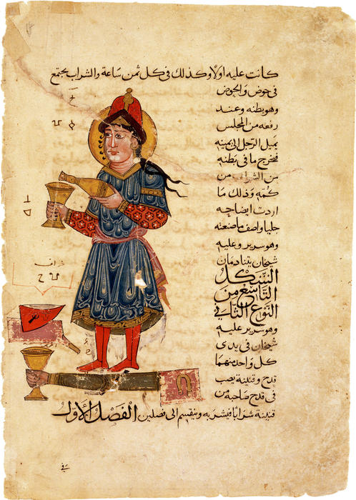 Machine Pouring Wine. (From: The Book of Knowledge of Ingenious Mechanical Devices by Al-Jazari). Artist: Anonymous