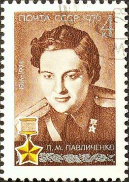 Pavlichenko