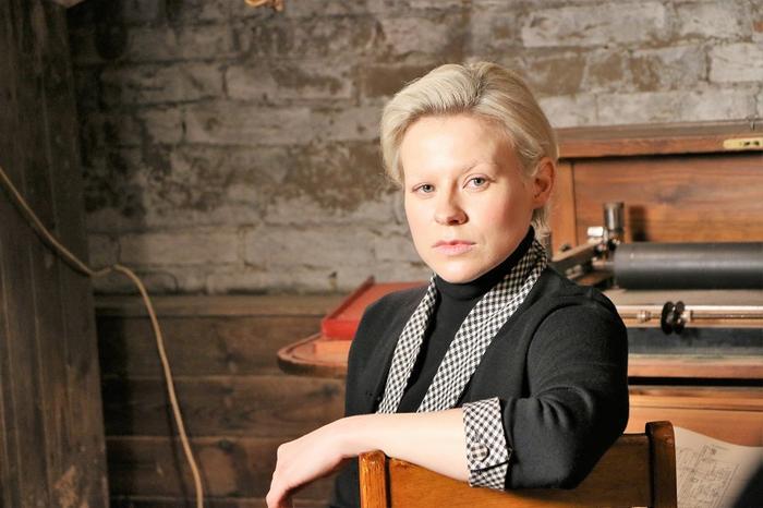 Shadow Lines - season 1, Emmi Parviainen