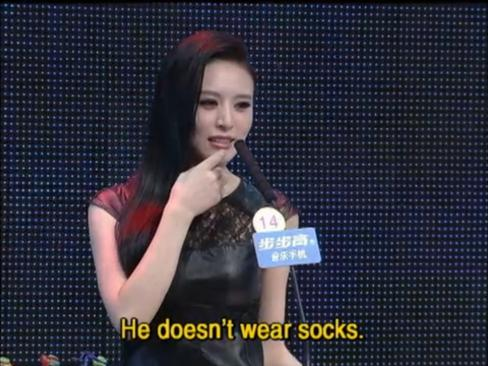If You Are The One socks