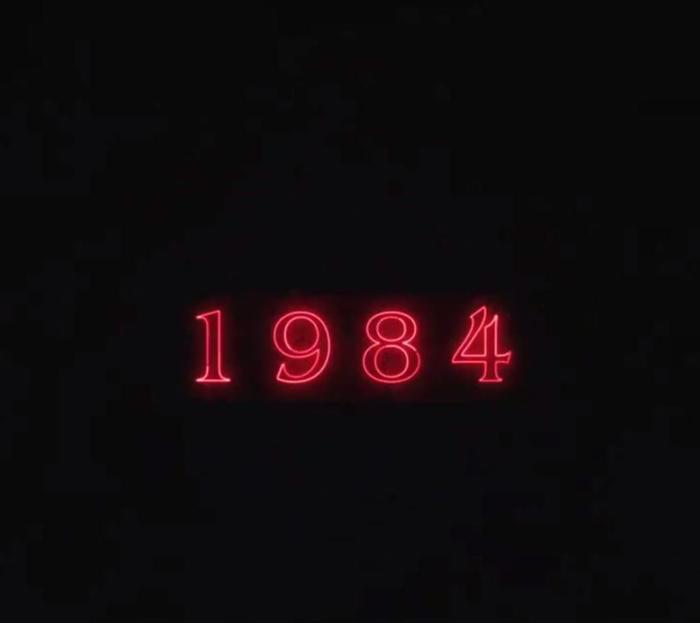 1984 Stranger Things
