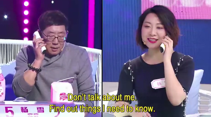 A contestant on 'Chinese Dating with the Parents' briefs her father on what to talk about with the potential partner