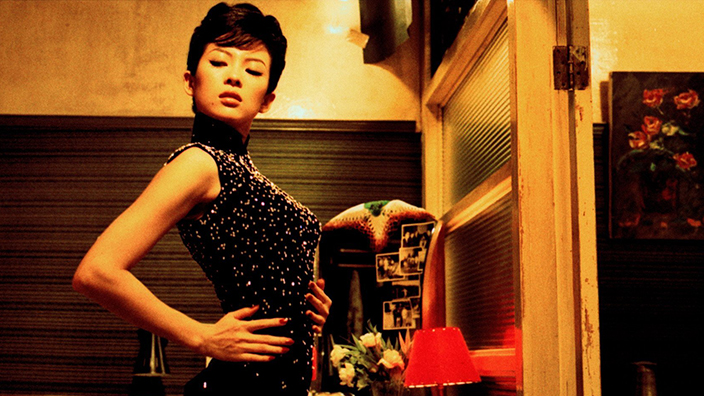 2046 Review An unofficial sequel to In The Mood For Love....  https://www.sbs.com.au/movies/review/2046-review