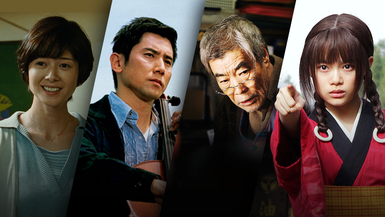 12 Great Japanese Films You Should Watch At Sbs On Demand Movie News Sbs Movies