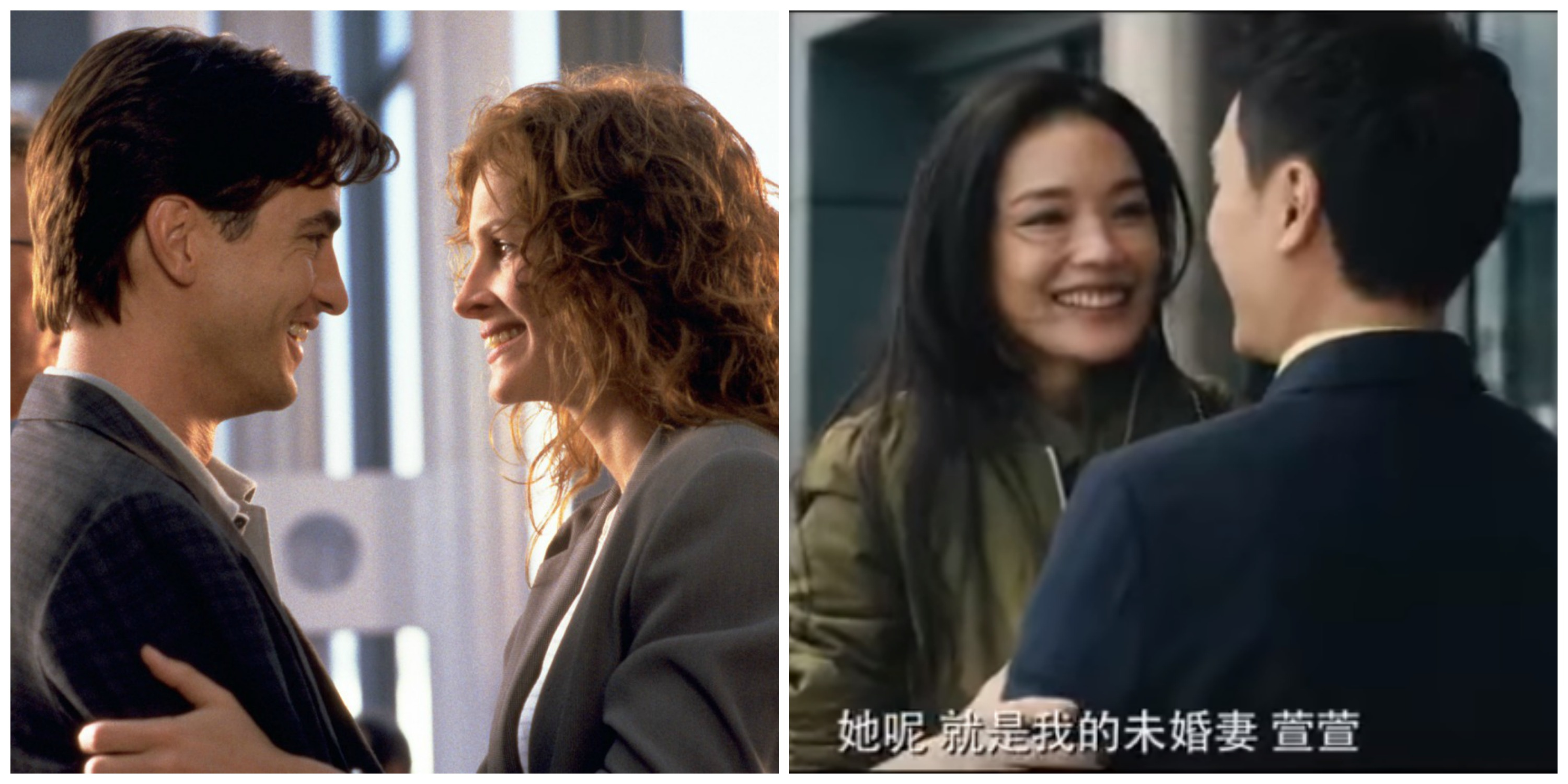 Chinese remake of 'My Best Friend's Wedding' is coming to