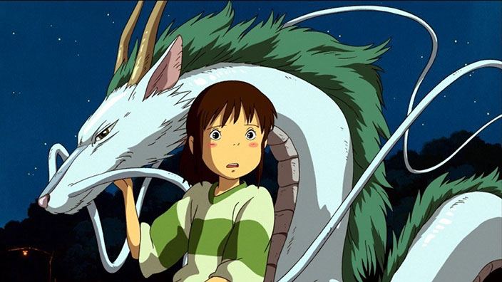 essays on spirited away Spirited away this essay spirited away and other 63,000+ term papers, college essay examples and free essays are available now on reviewessayscom.