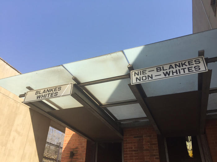 The entrances at the South African Apartheid Museum