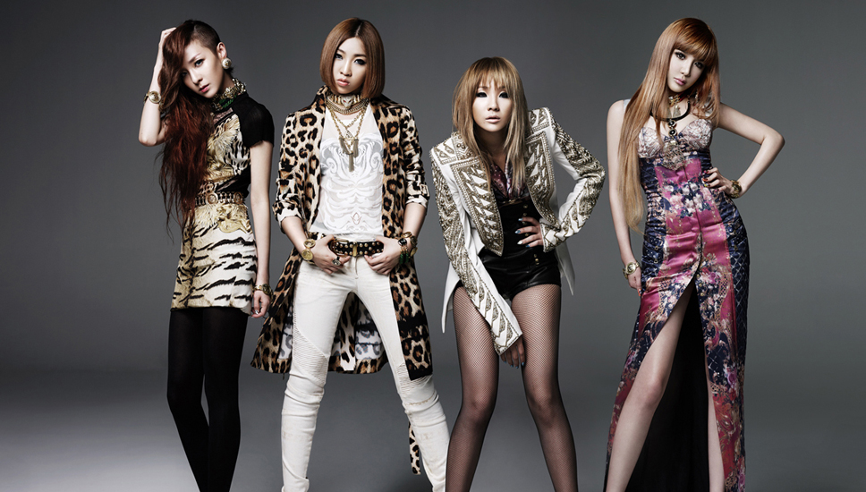 926218acc6b20 QUIZ  Which 2NE1 member shares your style