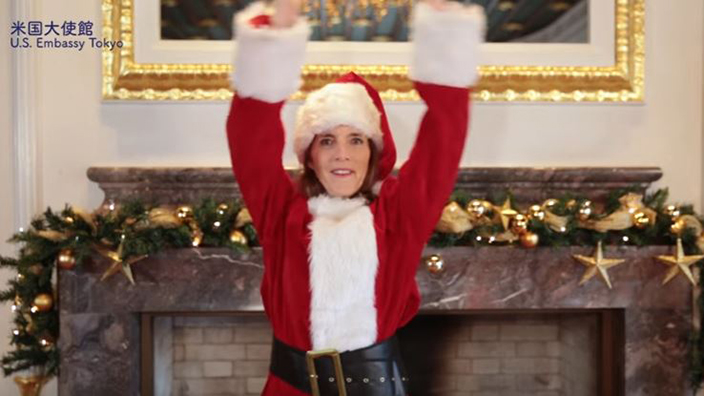 american ambassador to japan creates viral koi christmas video the us ambassador to japan caroline kennedy has created a christmas video with other - When Was Christmas Created