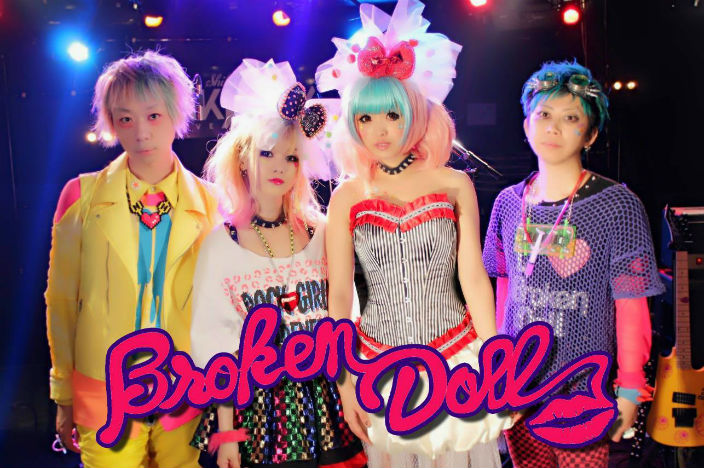Broken Dolls Kensuke Talks About The Bands 80s Influences J Pop Group Doll Recently Toured Australia Inspired By Music Like Cyndi Lauper