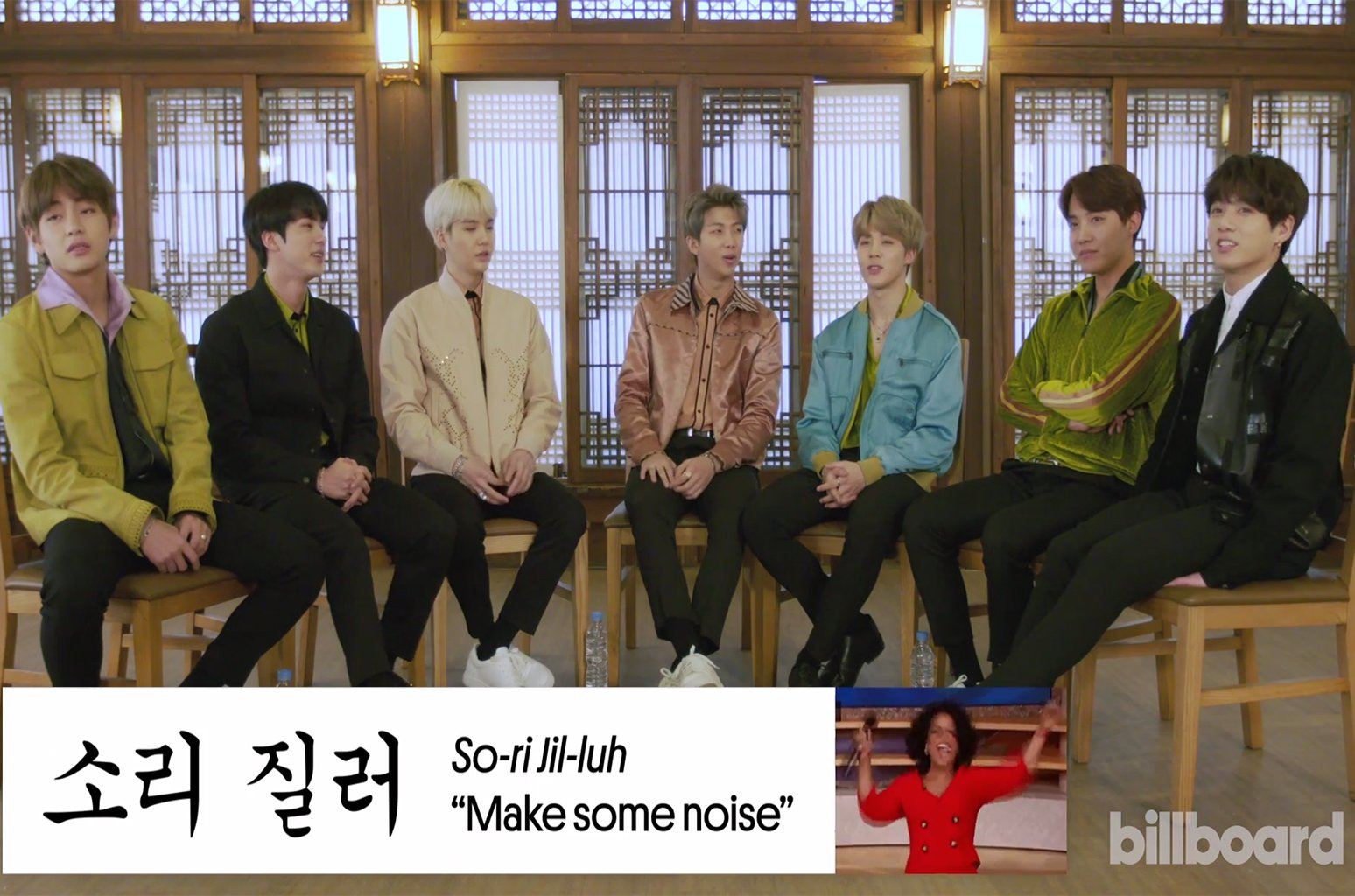 BTS want to teach you Korean | SBS PopAsia