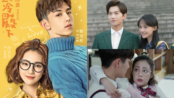 5 Chinese dramas available to watch rn   SBS PopAsia