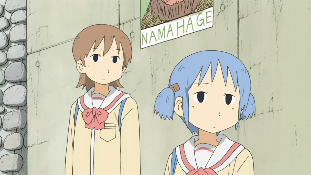Why You Should Watch Nichijou My Ordinary Life Sbs Popasia