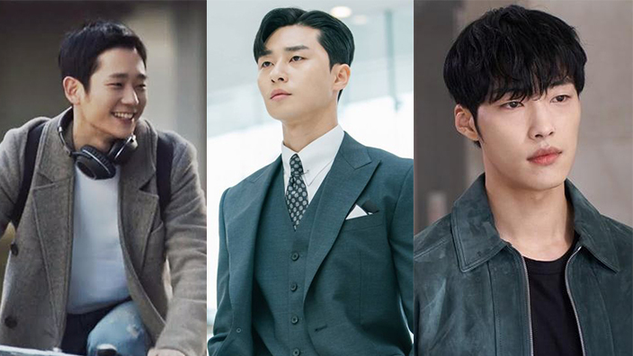 7 rising male K-drama actors you should know   SBS PopAsia
