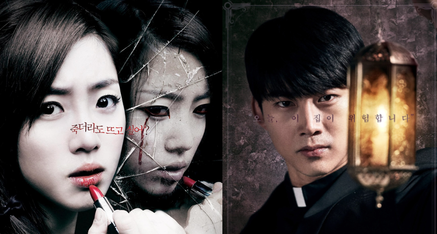 Scream Fest 6 Horror Movies Starring K Pop Stars To Binge This Halloween Sbs Popasia