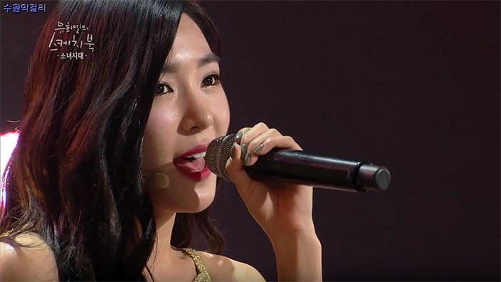 POLL: What do you think of Girls' Generation's Tiffany's self