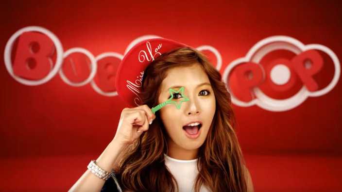 Bust some moves to HyunA's 'Bubble Pop' because it's ...  Bust some moves...