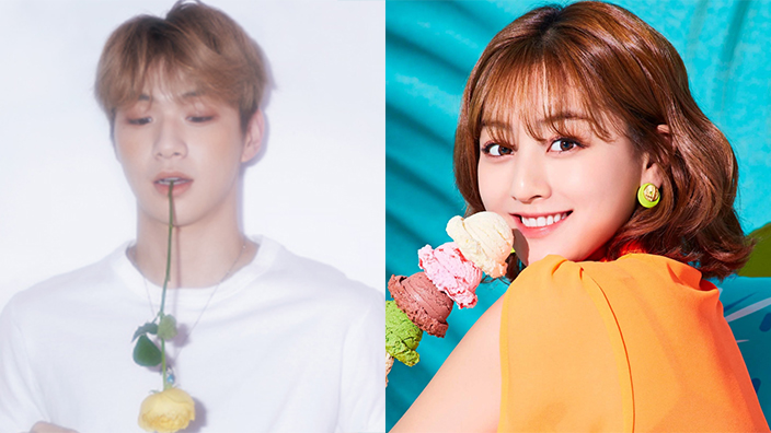 BREAKING: TWICE's Jihyo and Kang Daniel confirmed to be dating | SBS