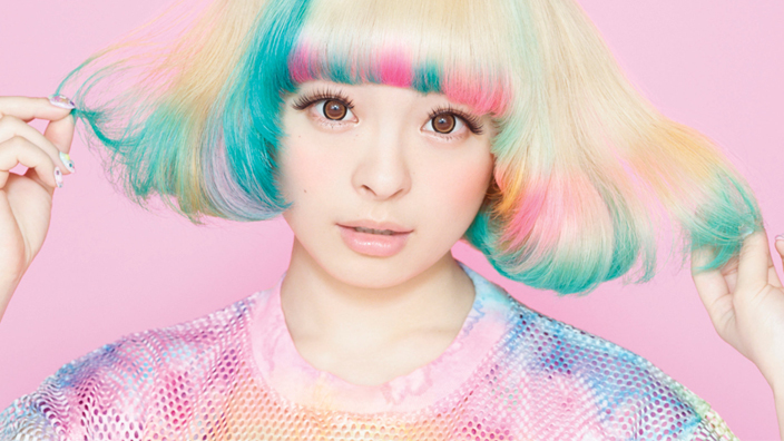 Best Cycling App >> Kyary Pamyu Pamyu Australian concert tickets on sale now ...