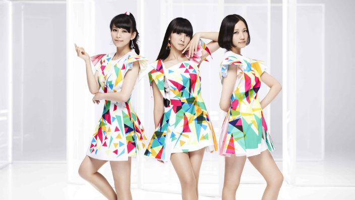 perfume girl group