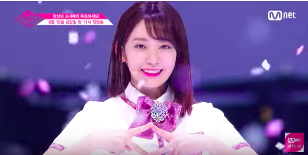 M! Countdown reveals the theme song to Produce 48