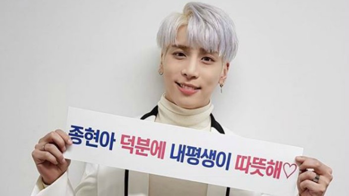 Best Cycling App >> SM sets up venue for Korean fans to pay final respects to SHINee's Jonghyun | SBS PopAsia